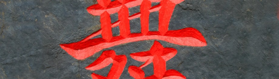 -- it is carved into rock and painted red